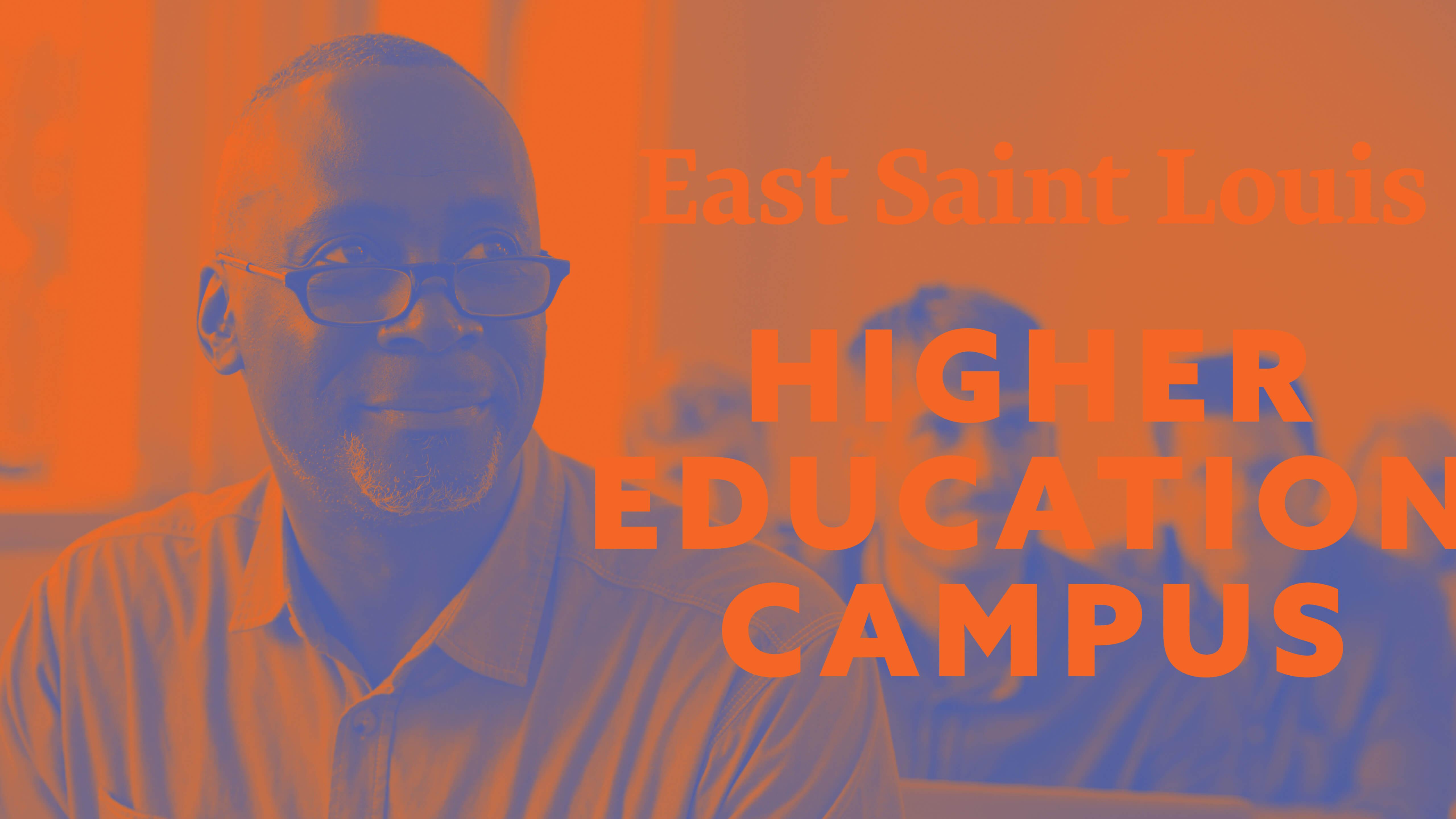 East Saint Louis Higher Education Campus - Branding